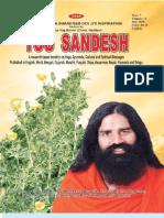 Yog Sandesh English Magazine