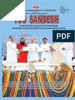 Yog Sandesh Sep-09 English