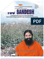 Yog Sandesh July 09 (ENGLISH)