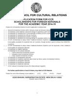 ICCR Scholarships 2014 15
