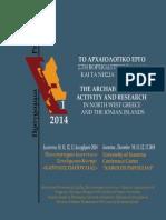 1_Programma Synedrio Kosm. Filosofikis 12-2014.pdf