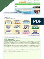 JTF Program 2014