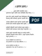 Sumangala Sooktam