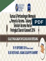 Banner Memasak 2014