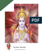 Saral Ramayan - English Ramayanam