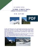 КАВКАЗ 2010 - ЕЛБРУС 5642 м ( ПРЕКО ТУРСКЕ И ГРУЗИЈЕ)