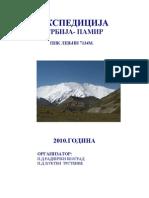 ЕКСПЕДИЦИЈА СРБИЈА- ПАМИР - ВРХ  ЛЕЊИН 7134М.