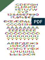 multicolore-v2.pdf
