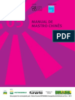 Manual de Mastro Chinês