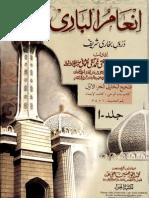 Inaam ul Bari 1 By Shaykh Mufti Taqi UsmaniINAAM_UL_BARI_VOL_1