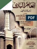 Inaam ul Bari 3 By Shaykh Mufti Taqi UsmaniINAAM_UL_BARI_VOL_3
