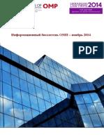 OMP Newsletter 11 2014