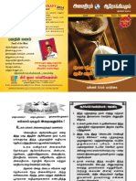FEBRUARY 2014.pdf