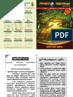 JANUARY 2014.pdf