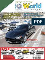 Auto World Journal Volume-3-issue-47.pdf