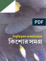 Bivuti Kishore Somogro
