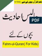 40 AHADEES FOR KIDS