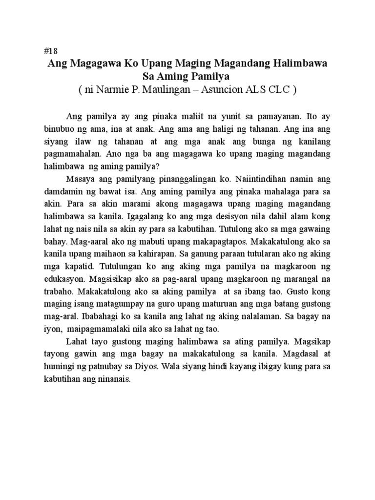 tagalog essay tungkol sa pamilya 91 121 113 106 tagalog essay tungkol sa pamilya