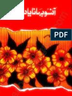 Aanso Bahana Yaad Hai