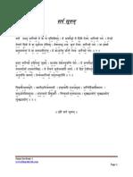 Sarpa-Sooktam