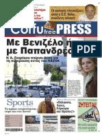CorfuFreePress - Issue 8 (30/11/2014)