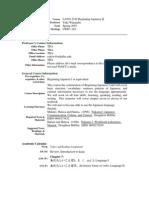UT Dallas Syllabus for lang2342.001.07s taught by Yuki Watanabe (yukiw)