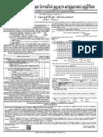 GazetteT14-12-05