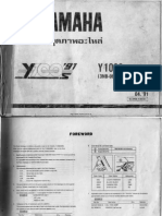 Yamaha Y100 BelleR Parts MAnual