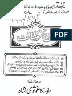Tajul Wazaif