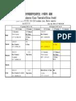 Timetable SHU Winter semester