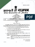 QC Amemndment Order (1)
