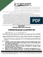 L'HEURE DE SALÀT AL-JOUMOUعAH