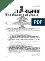 Gazette of IndiaPartIISec3Sub-Sec(i)02!03!2007