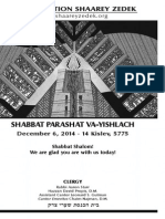 December 6, 2014 Shabbat Card
