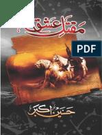 Maqtal E Ishaq - Hasnain Akbar