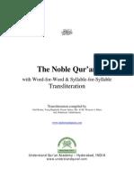 Juz_Para_01-05.pdf