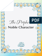 The Prophet's Noble Character