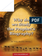 Why Do We Study the Biography of Prophet Muhammad
