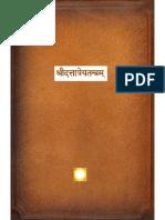 158663946-Dattatreya-Tantra.pdf