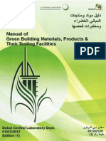 UAE Manual of Green Building Materials products its testing facilities Updated Version