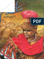 Skndr E Azm by Aslm Rahi