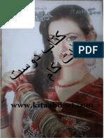 Khawateen Digest December 2014 Kitaabdost.com