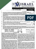 Bulletin Vol-248 (9.1.2010)