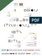 PalFest 2013 Poster [ARB]