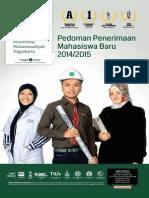 Panduan-UMY-2014.pdf