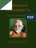 Kaivalya Navaneeta - Cream of Liberation