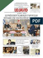 1548_20141207.pdf