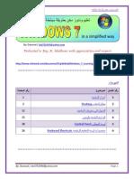 Windows 7 Learning in Arabic تعليم وندوز سفن