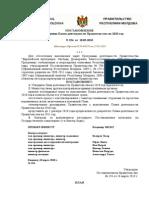 PDP_2010