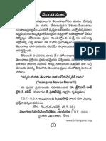 Why we want Telengana Book in Telugu Updated Jan 2010